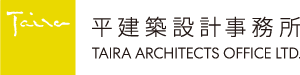 平設計事務所 TAIRA Architects Office Ltd.